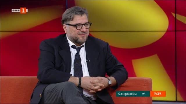 Северна Македония по пътя към НАТО и ЕС - коментар на проф. Любомир Фръчковски