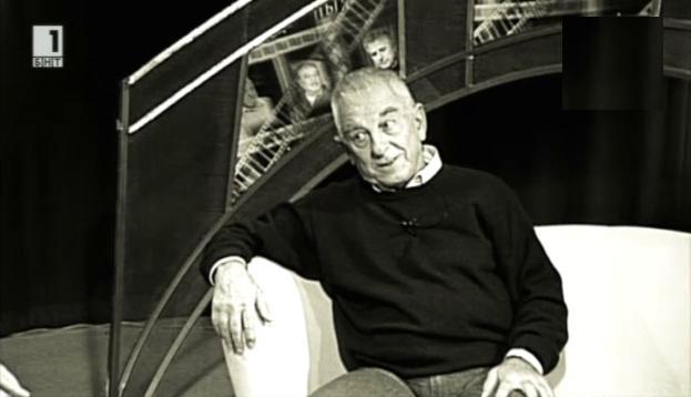 В памет на Борис Карадимчев