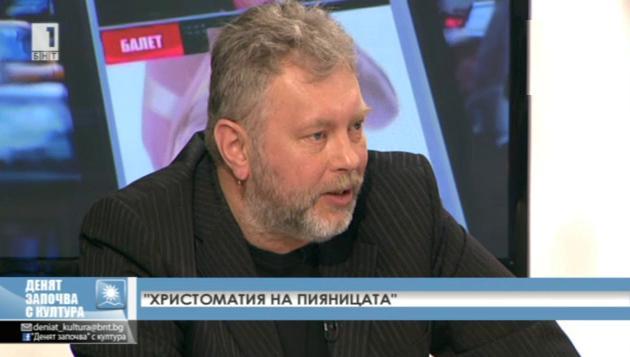 """Литовският писател Херкус Кунчус – гост в """"Денят започва с култура"""""""
