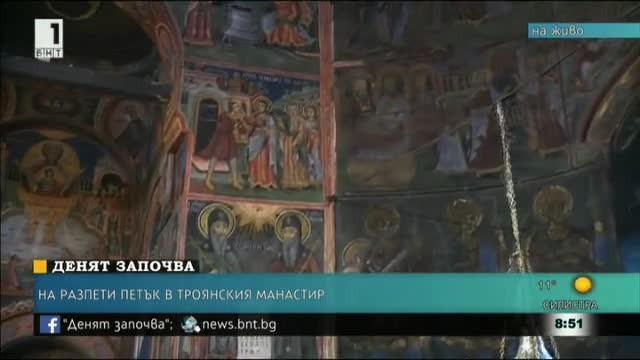Вековните стенописи в Троянския манастир