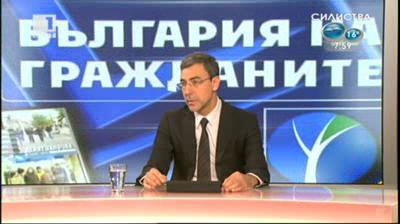 Отговорност и политика - България на гражданите след изборите - разговор с Даниел Вълчев