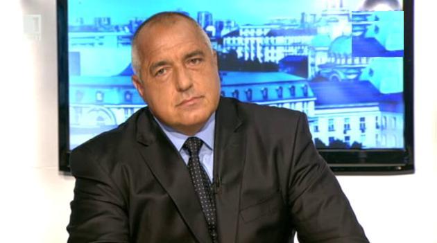 Бойко Борисов: Няма да нося отговорност БСП, ДПС и Атака