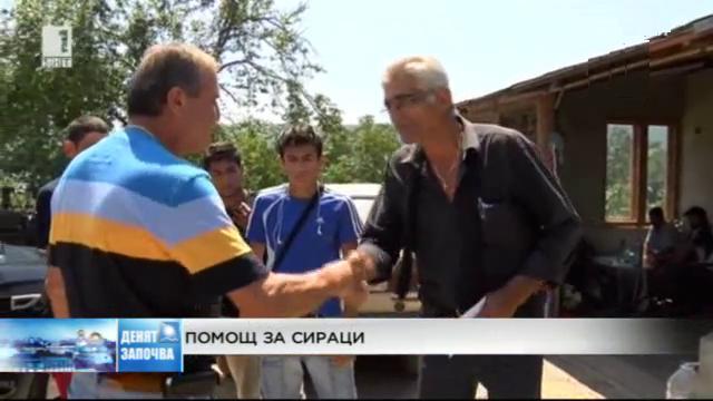 Помощ за сираците от село Леденик
