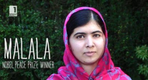 Историята на смелата Малала