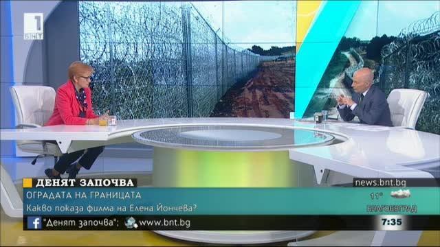 Какво показва филмът на Елена Йончева? Коментар на доц. Мария Пиргова