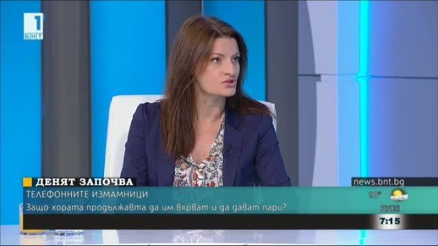 Златка Падинкова: През тази година са  задържани 124 телефонни измамници