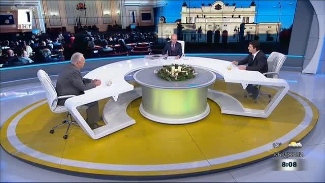 Антикорупционното законодателство - ГЕРБ срещу БСП