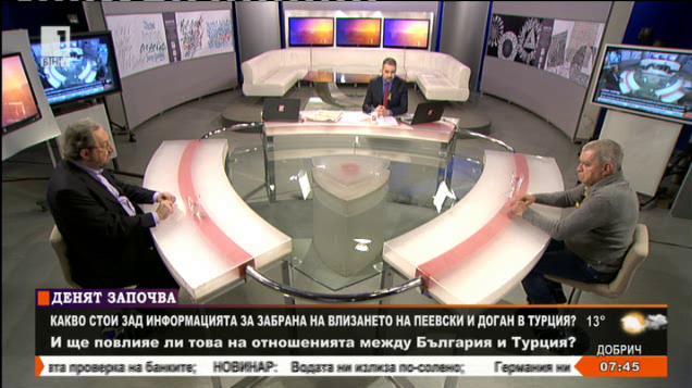 Какво стои зад информацията за забрана за влизане на Пеевски и Доган в Турция?