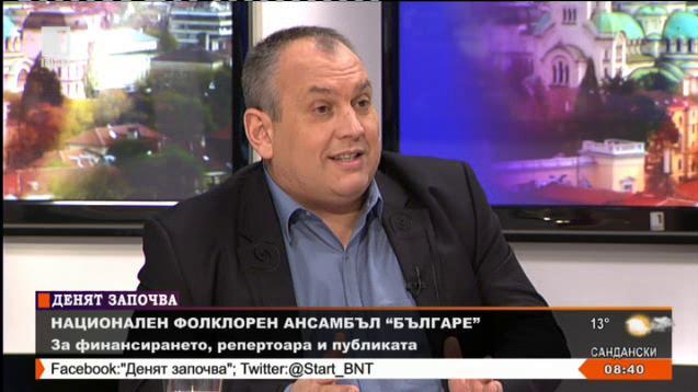 Право на отговор от Ансамбъл Българе