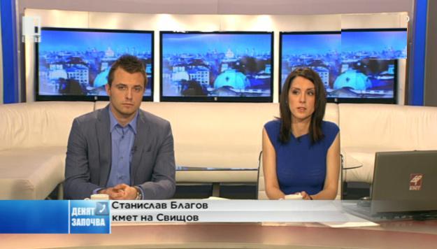 Ситуацията в Свищов и Карлово