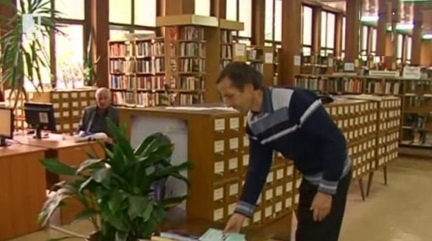 Даряват книги на затворниците във Варненския затвор