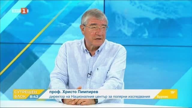 Глобалното затопляне, климатът във време на пандемия - проф. Пимпирев