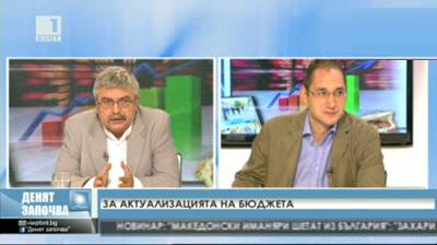 Финанси и политика - разговор с Емил Хърсев и Георги Ангелов