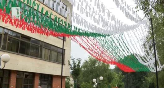 Най-голямото българско знаме е в Горна Оряховица