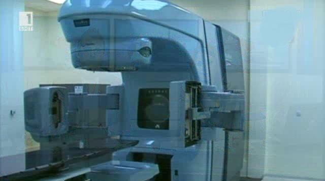 Модерен онкологичен център във Варна
