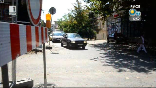 Коли по тротоарите в Сливен