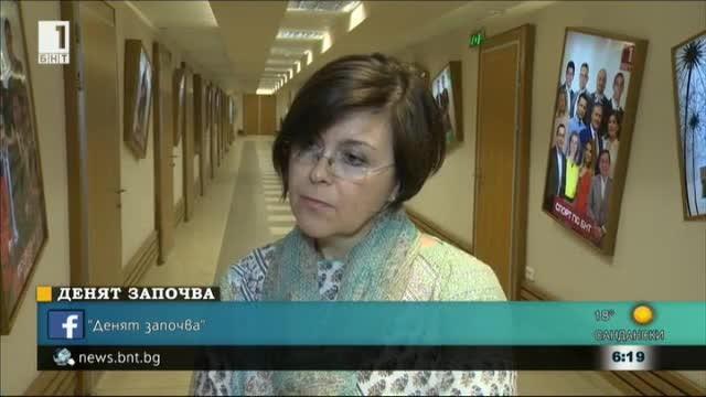 Проф. Габриела Николаева: Успях, защото съм българка