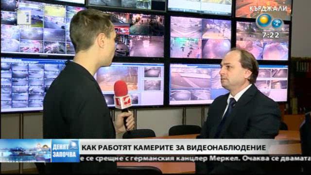 Как работят камерите на територията на София