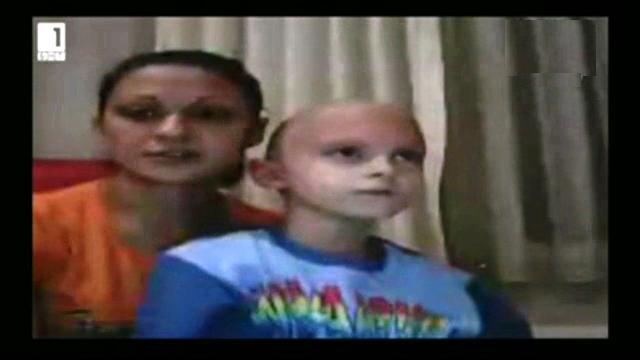 Коста се лекува с даренията на хората, не с пари от Фонда за лечение на деца