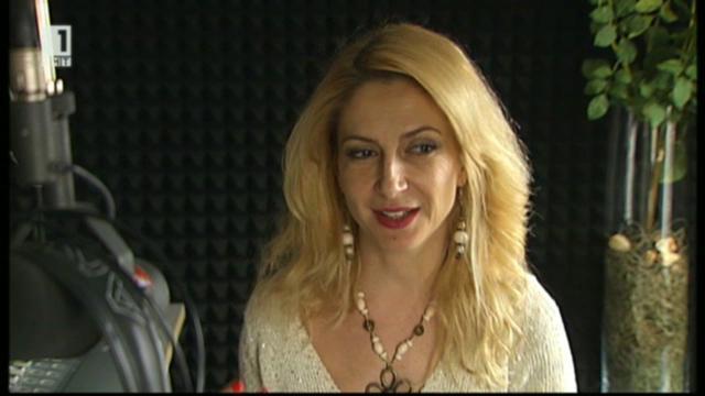 Закуска с Ива Дойчинова