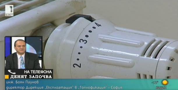Проверяват изправността на прекъсващата телефонна линия за клиенти  в  Топлофикация - София