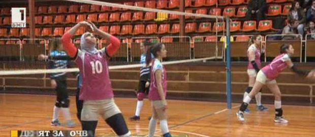 За страстта към волейбола