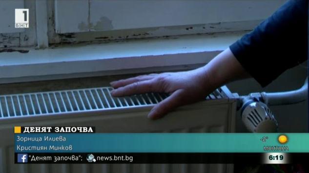 Авария остави Габрово без парно
