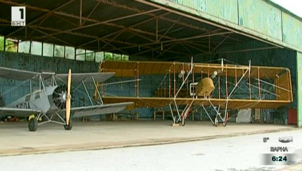Втора реплика на самолета Албатрос