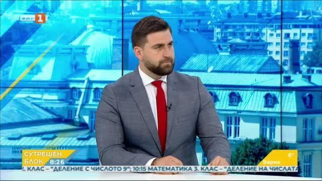ЕС срещу COVID-19 - коментар на евродепутата Андрей Новаков