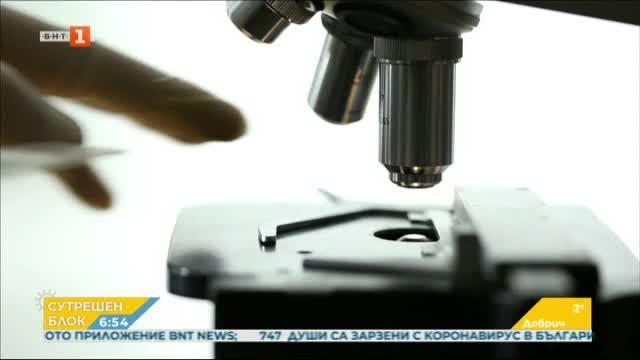 Българските учени, създали молекула срещу коронавируса, търсят финансиране