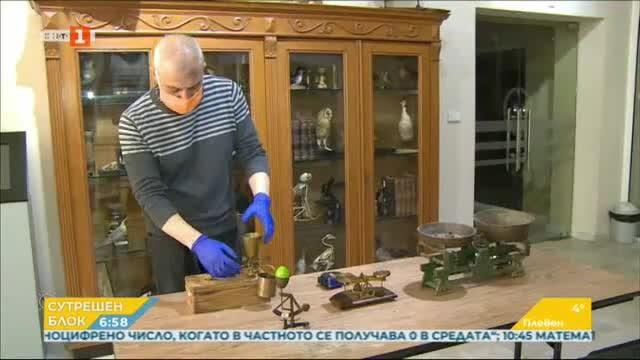 Колекцията от 58 кантара на Русенския музей ще бъда показана в изложба