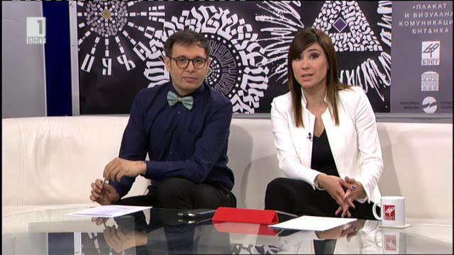 България - четвърта на Евровизия 2016