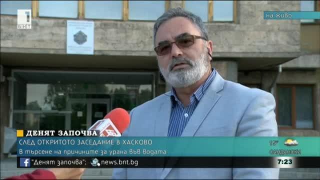 Д-р Кунчев: Очакваме резултатите за водата в Хасково до 2 седмици