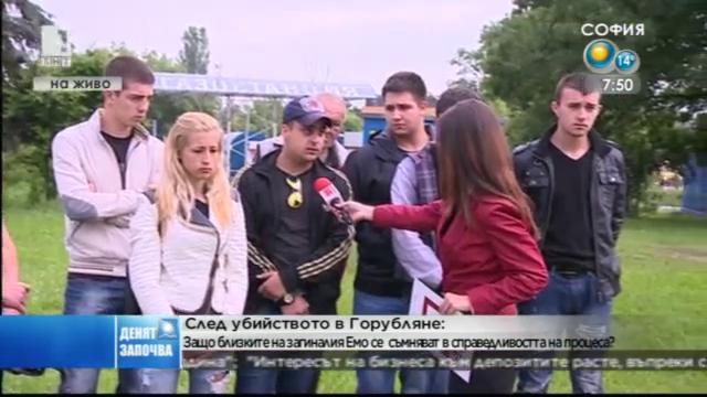 След убийството в Горубляне