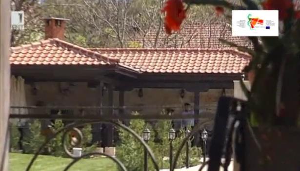 Къща за гости в село Острица по Програмата за развитие на селските райони