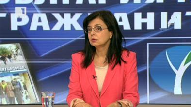 Меглена Кунева: Скорошни избори са нужни