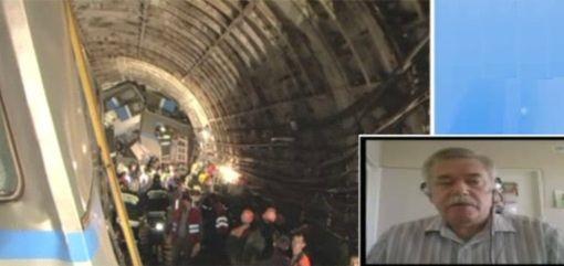 Инцидентът в московското метро - версии за катастрофата