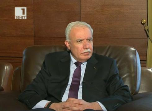 Палестинският външeн министър: В лицето на България имаме истински приятел