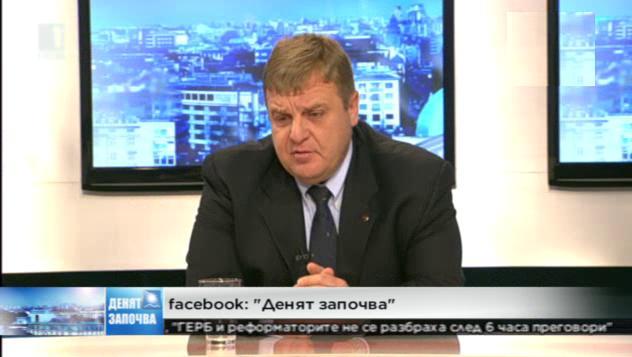 Разговор с Красимир Каракачанов