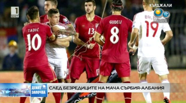 Напрежение в Косово след мача Сърбия - Албания