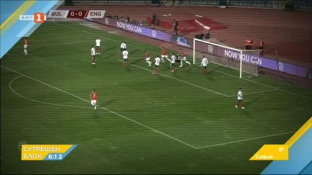 Оставки в БФС след мача с Англия