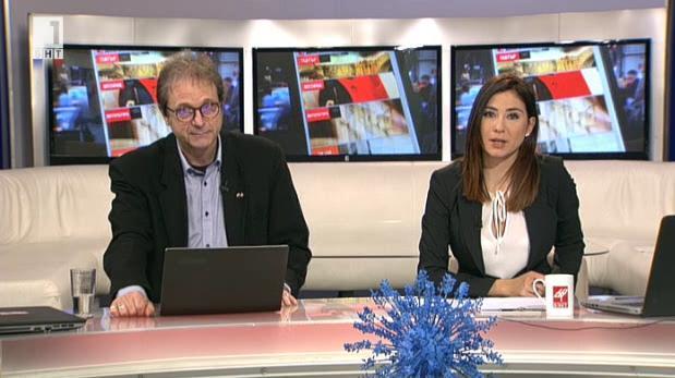 Тридневен траур във Франция