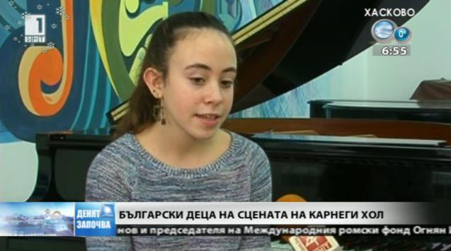 Пловдивски таланти ще свирят в Карнеги Хол