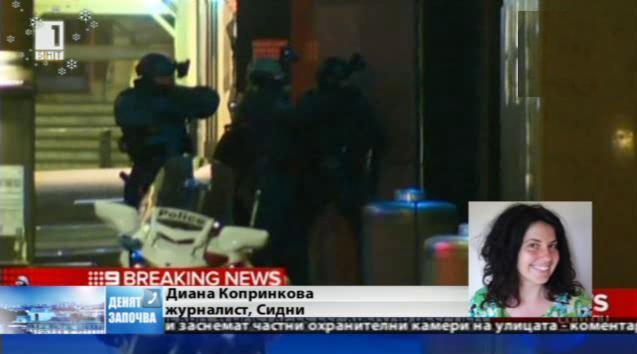 Три жертви на заложническата криза в Сидни