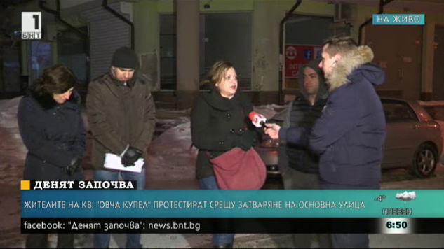 Жителите на квартал Овча купел протестират срещу затваряне на основна улица