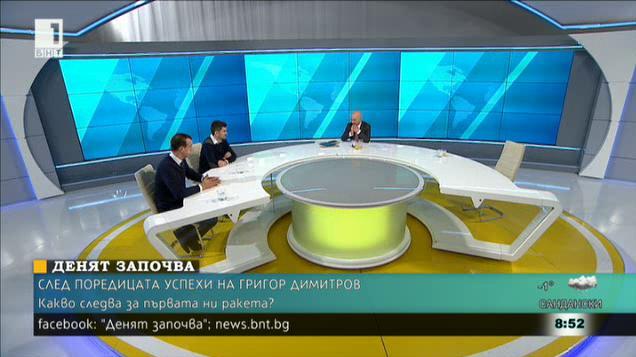 Григор Димитров ще участва в турнира в София