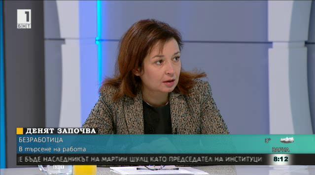 Зорница Русинова: Безработицата в последните няколко месеца има устойчив тренд на запазване на едни и същи нива