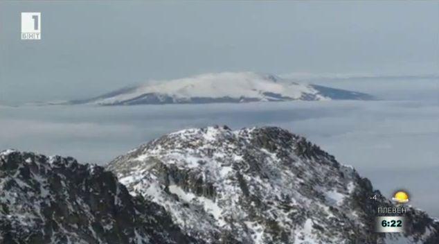 Да покориш връх Мусала