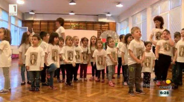 Най-младите членове на клуб Васил Левски