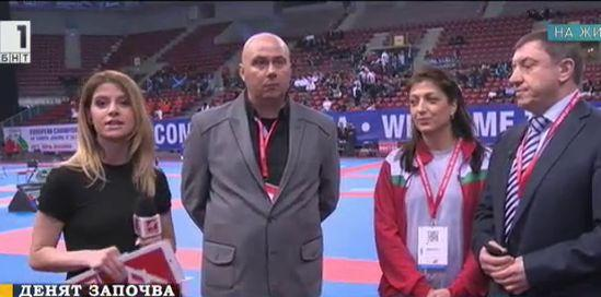 Европейско първенство по карате в Арена Армеец